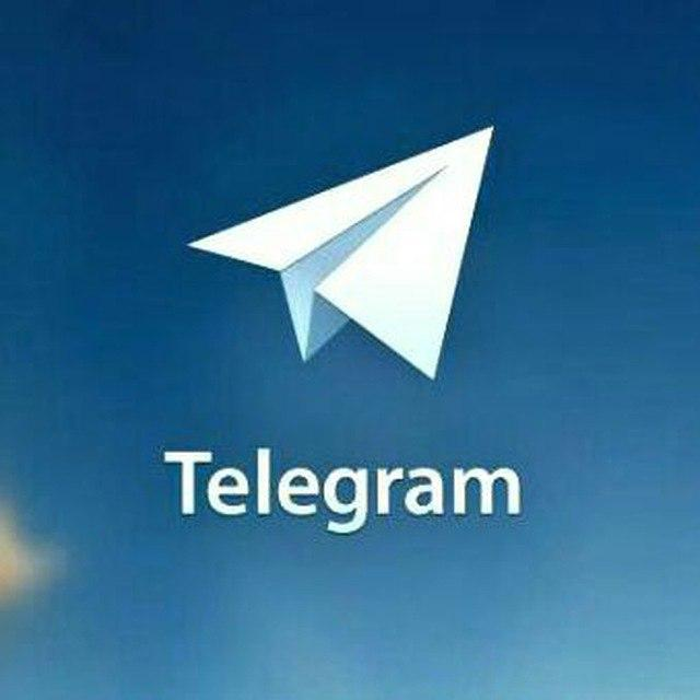 Tips de Telegram
